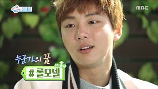 [Section TV] 섹션 TV - Interview : Actor 'Yoon Shi-yoon' 20170226