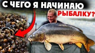 КОНОПЛЯ для РЫБАЛКИ лучшая ДОБАВКА для КАРАСЯ КАРПА И ЛЕЩА Как приготовить коноплю Рыбалка 2021