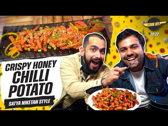 Honey Chilli Potato Cooking Challenge at Satya Niketan | Cook Off#22