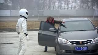 Топ Гир Китайские машины (часть 2)