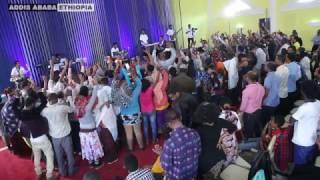 PRESENCE TV CHANNEL ADDIS ABABA