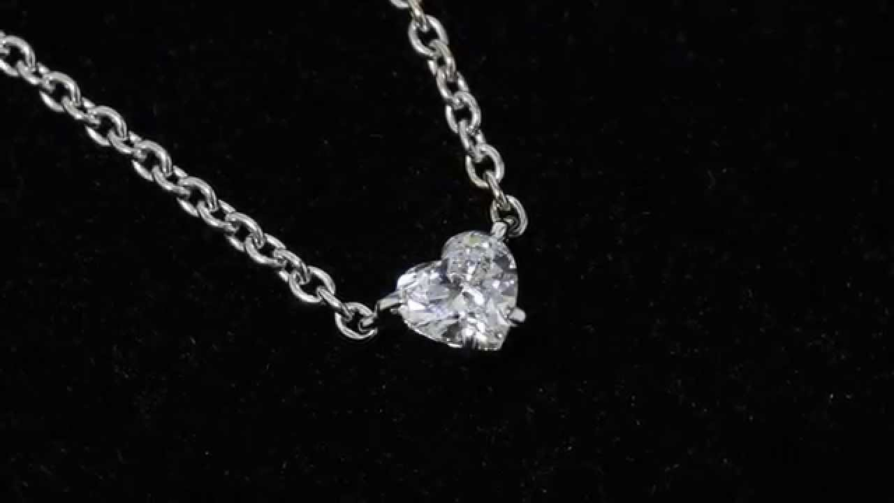 Heart shaped diamond pendant by cartier m1587 youtube aloadofball Images