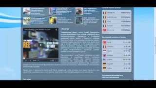 Заработок денег на Европейских надежный майнингах. Обзор ХешОкеан