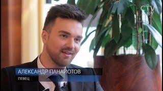 Панайотов о кухне проекта «Голос», Лепсе, участии в «Евровидении» и плохой музыке - большое интервью