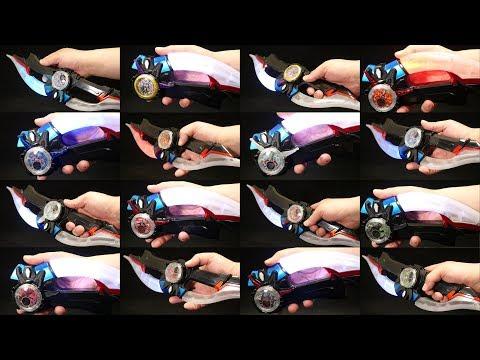 ウルトラマンRBルーブ DXルーブスラッガー ルーブクリスタル音声! Ultraman R/B