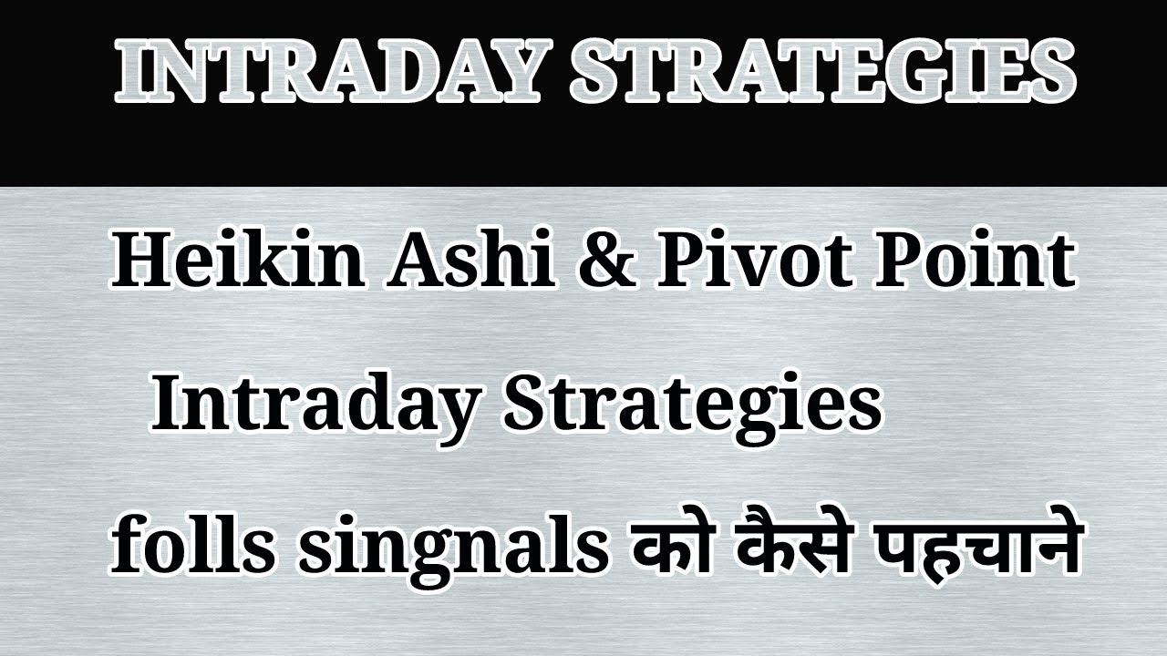 How to find falls signal in Intraday trading (best strategies)!find buy sell signal|