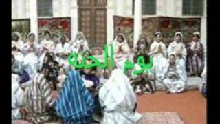 اغنية يوم الحنه  الطرابلسيه