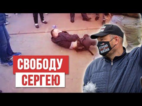 Задержание Сергея Тихановского. Таракан дал команду ФАС!