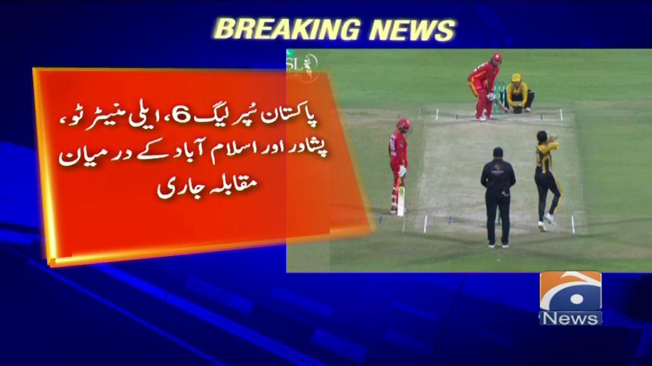 PSL-6 Updates | Peshawar Zalmi aur Islamabad United ke darmiyan Muqabla jari...