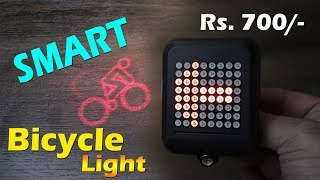 Intelligent Bicycle Direction Indicator Light (Auto Left / Right / Brake Light and Laser)