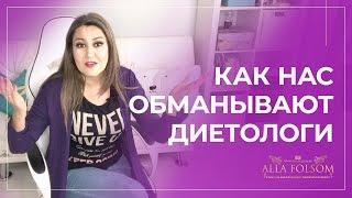 ТОП 7 мифов о похудении, которые должна знать каждая женщина