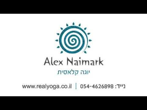 Виктор Бойко Семинар Классической Йоги в Израиле, 2012г.