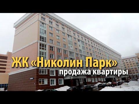 Топ 10 экологически чистых районов Москвы – статья