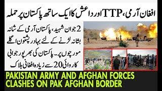 Pakistan Army Response to Afghanistan Army on Pak Afghan Border