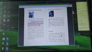 리디북스 전자책 윈도우 프로그램으로 PC컴퓨터에서 eb…
