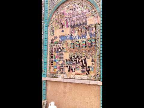 A Tour of Takieh Mo'aven ol Malek (Kermanshah)
