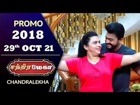 Chandralekha Promo   Episode 2018   Shwetha   Jai Dhanush   Nagashree   Arun   Shyam