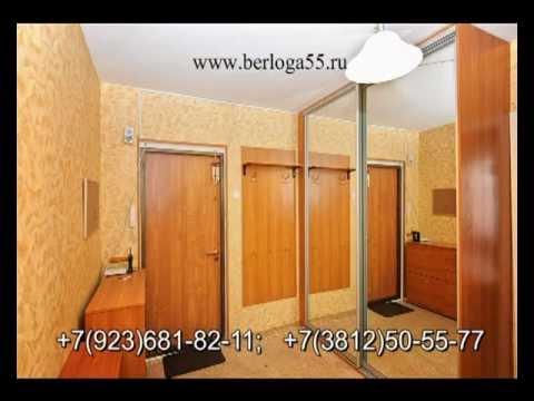 Аренда квартиры посуточно в Омске