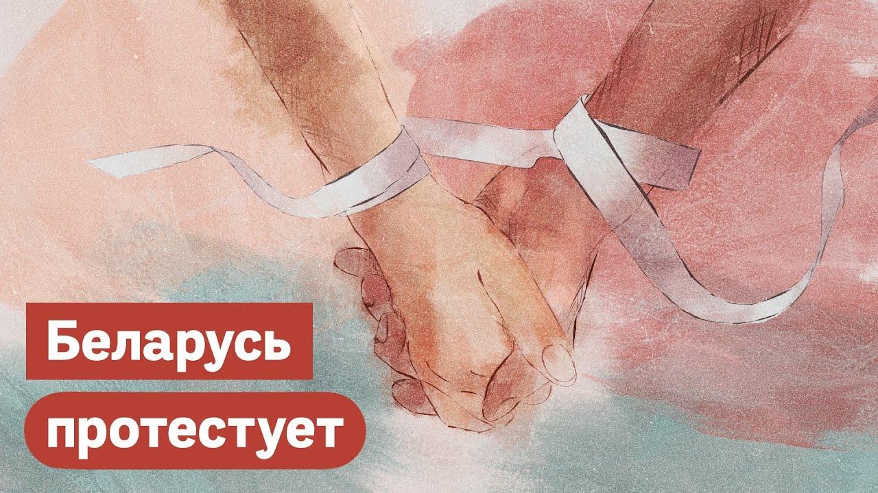 Женщины митингуют, сотрудники милиции увольняются. Что дальше? 5-й день в Беларуси после выборов
