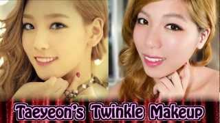 SNSD Taetiseo Taeyeon Twinkle MV Inspired Makeup Tutorial (김태연메이크업)