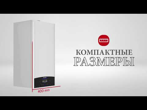 обвязка котла отопления полипропиленом схемы Киров - YouTube