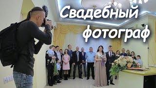 Свадьба в Ростове-на-Дону. Кирилл и Александра.