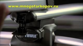 Багажник для лыж и сноубордов Thule Deluxe (обзор,установка)