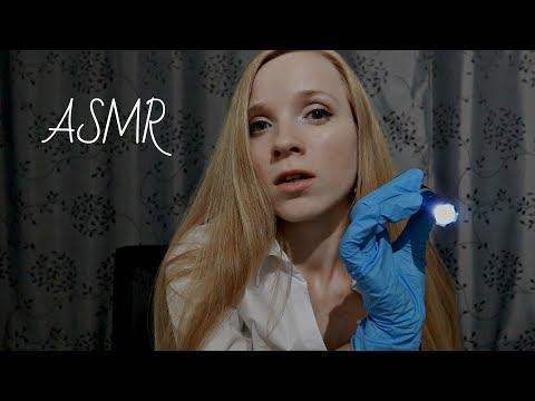 АСМР НЕВРОЛОГ🔦Медицинский Осмотр у Врача [ASMR] Cranial Nerve Exam/Soft Spoken