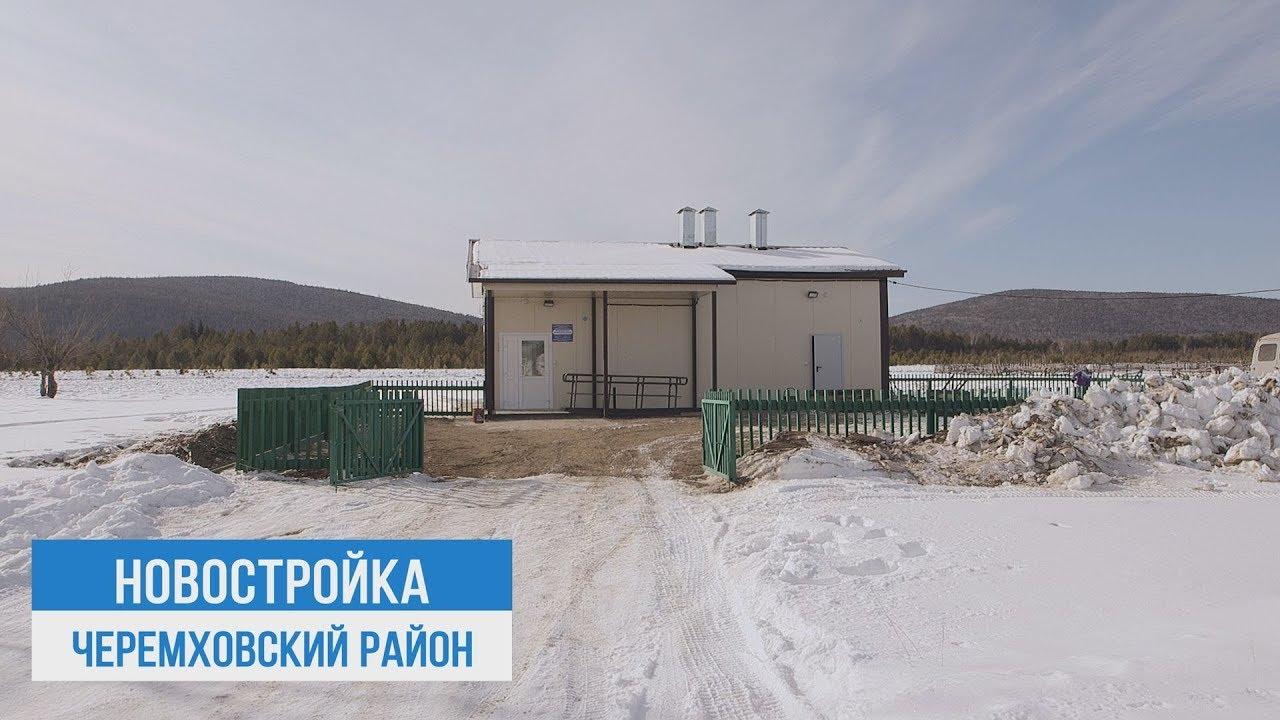 В тайне открытый ФАП в с. Новостройка начал разрушаться.
