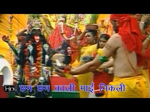 Chham Chham Kali Mai Nikli  | छम छम काली मई निकली | Lajwanti Pathak | Hindi Mata Bhajan