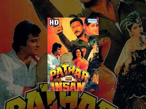 Patthar Ke Insan (HD & Eng Subs) - Hindi Full Movie - Jackie Shroff, Vinod Khanna, Sridevi