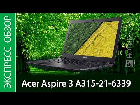 Экспресс-обзор ноутбука Acer Aspire 3 A315-21-6339