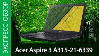 видео Ноутбук Acer Aspire A315-21-200W