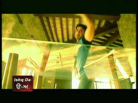 Aaja Meriye Jaane [Full Song] - Ishq Da Uda Ada