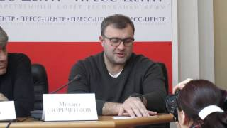 Михаил Пореченков собирается на Донбасс
