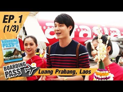 Boarding Pass: Luang Prabang, Laos Ep.1(1/3)