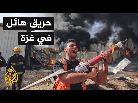 الصور الأولية.. حريق هائل بمصنع للإسفنج في غزة تعرض لقصف إسرائيلي  - نشر قبل 3 ساعة