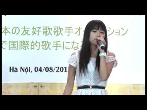 ベトナム歌手オーディション #4