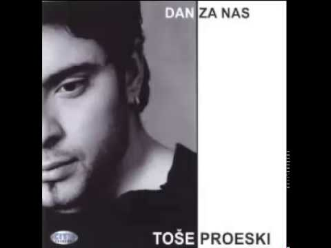 Toše Proeski - Čija Si (Audio)