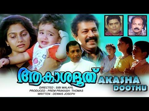 Akashadoothu Malayalam Full Movie | Madhavi | Murali | Malayalam Full Movie 2016
