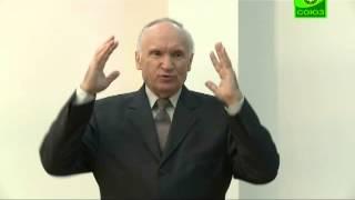А.И.Осипов. О христианстве. Часть 2