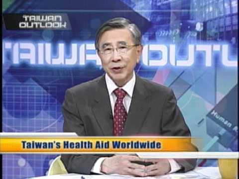 台灣宏觀電視─「TAIWAN OUTLOOK」李明亮 Taiwan's Health Aid Worldwide