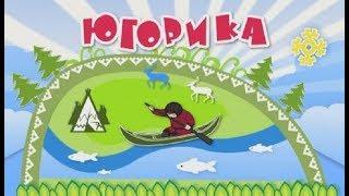 Югорика. Урок хантыйского языка (казымский диалект) с Евдокией Андреевной Нёмысовой
