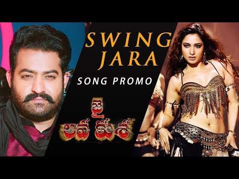 Swing Zara Video Song Promo - Jai Lava Kusa Video Songs - NTR, Tamannaah | Devi Sri Prasad