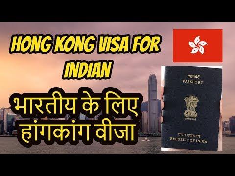 hong-kong-visa-for-indian-|-hong-kong-visa-on-arrival-for-indians---hong-kong-visa