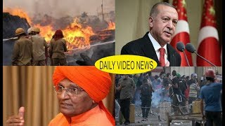 Baixar 11- 11- 19 Daily Latest Video News #Turky #Saudiarabia #india #pakistan #Iran#America