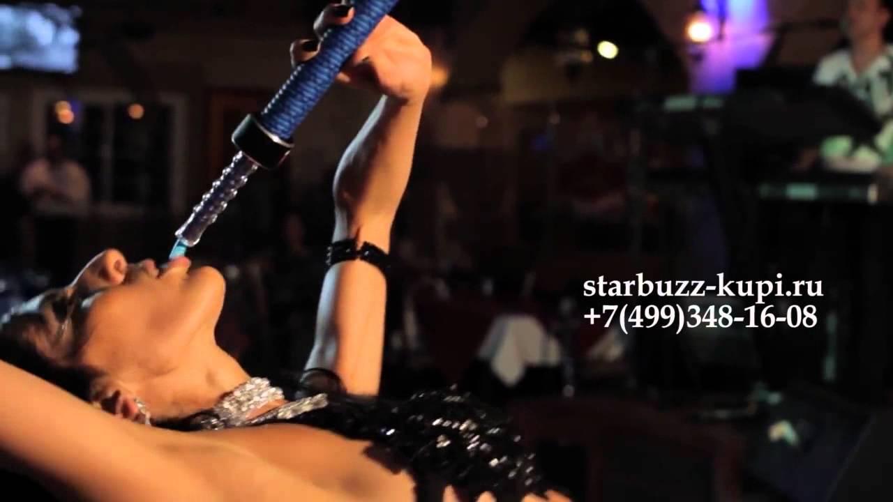 Электронный кальян E-hose Starbuzz в Москве - YouTube
