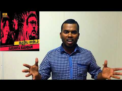 Aaranya Kaandam Tamil Movie | UNNOTICEABLE FACTS | PESUM PADANGAL|Murukku Meesai