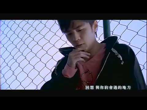 周杰倫-浪漫手機 (Jay Chou) HQ 高品質 - YouTube
