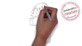 Соник онлайн  Как легко за 45 секунд нарисовать соника поэтапно(СМОТРЕТЬ СОНИК ИКС ОНЛАЙН. Как правильно нарисовать персонажей игры приключения Соника Икс онлайн поэтапн..., 2014-10-03T04:48:16.000Z)